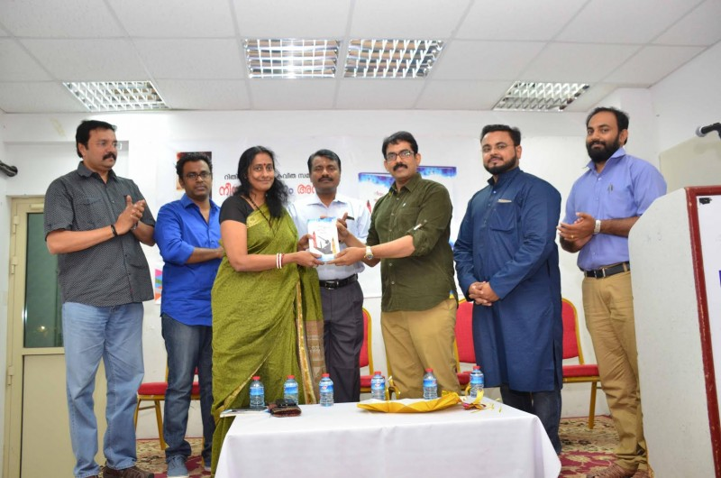 Bahrain resident Rithin Raj's book  Neeyum Njanum Avalum , an anthology of poetry,  was released yesterday by SPAC WLL Chairman P.Unnikrishnan by handing the book to Sreedevi M Menon at a function held in Bahrain Keraleeya Samajam(BKS)in the presence of BKS President P.V Radhakrishna Pillai, 4PM News Managing Editor Pradeep Puravankara and Firos Thiruvathra.