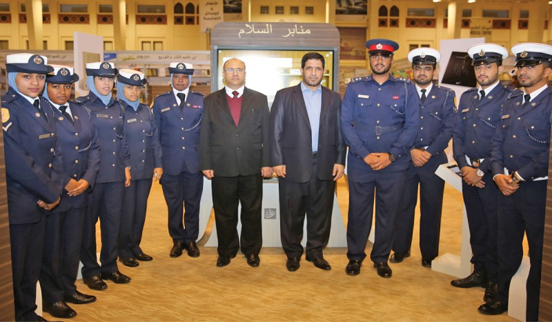 A delegation from the Royal Academy of Police visited the Book Festival at the Bahrain International Exhibition & Convention Centre which concluded on January 7, 2016.