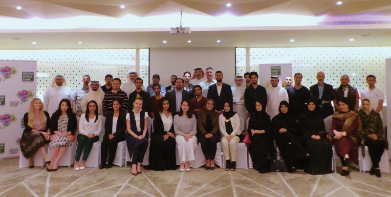 Social Media Club organised a workshop on ' Supercharging Your Social Presence' at Capital Club Manama