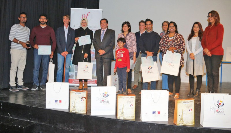 DELF award ceremony was held at the auditorium of Alliance Francaise in Isa Town on January 7, 2016. French Ambassador Bernard Regnauld-Fabre, Dominique Chastres, Counsellor for Culture to the French Embassy and President of the Jury DELF exams, Christophe Olry, Director of the Alliance Française were present.