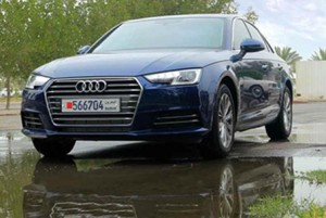 All-New 2016 Audi A4  DTNews Testdrive