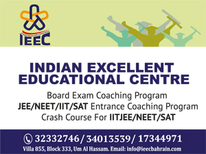 Indian Excellent Educational Centre