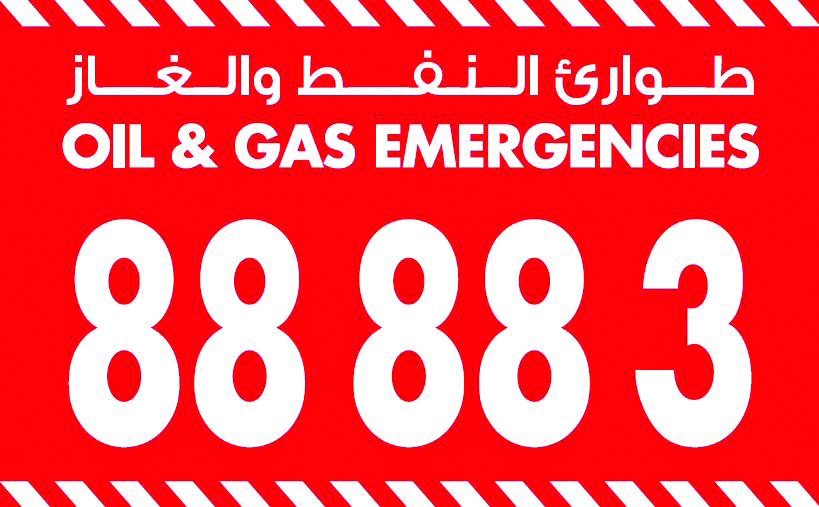 Tatweer launches oil and gas emergency number | THE DAILY TRIBUNE