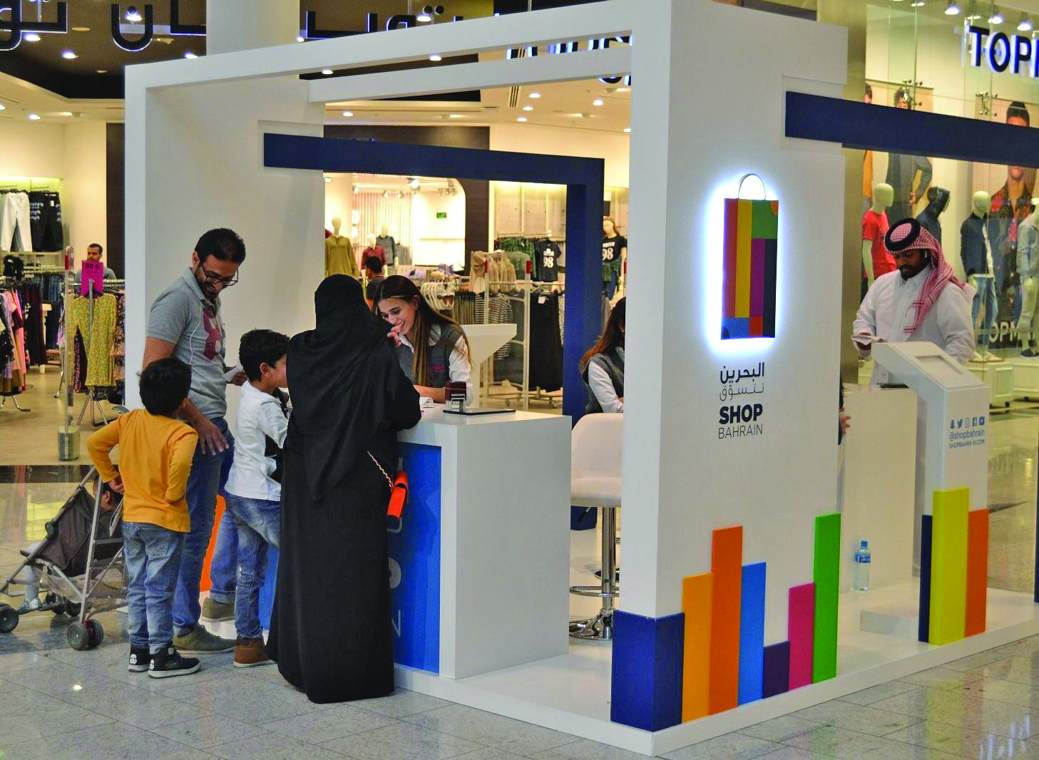 Shopping Fiesta Launched In Bahrain Dt News Bahrain