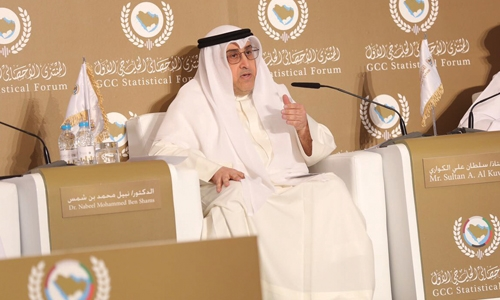 Bahrain participates in GCC Statistical forum