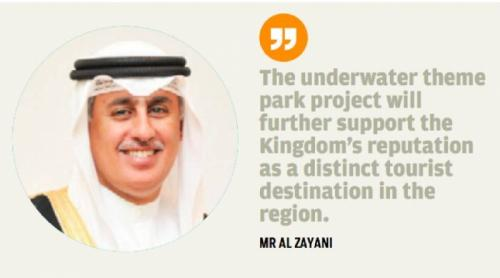Underwater theme park 'to further boost Kingdom's tourism growth'