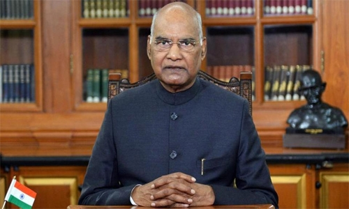 Message from the President Of India Shri Ram Nath Kovind on Independence day