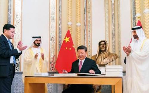 13 agreements and MoU signed between China and the UAE during Xi's visit