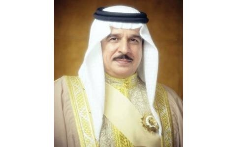 HM King appoints University of Bahrain President