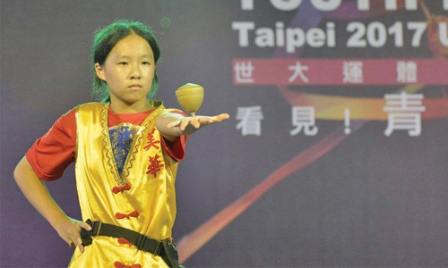 China snubs 'Little Olympics' ceremony in Taiwan