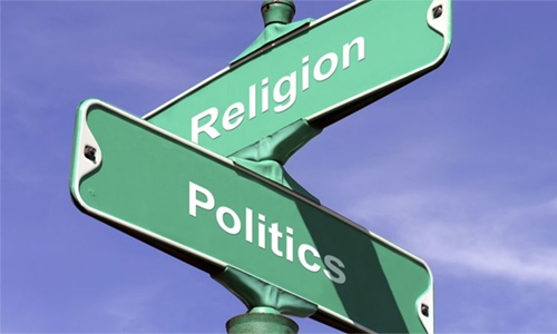 People urged not to politically exploit religious occasions