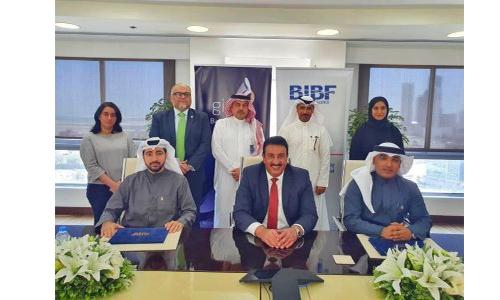gig Bahrain, Takaful and BIBF launch graduate development programme