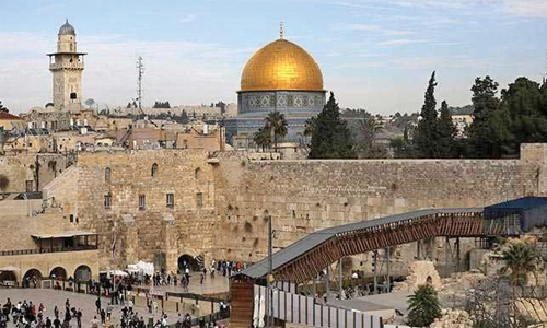 UN Security Council Considers Jerusalem Resolution