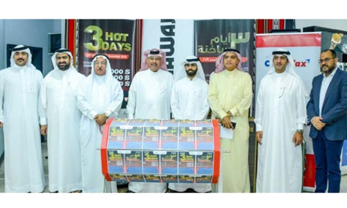 Al Hawaj announces winners of '3 hot days' promotion