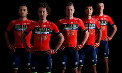 Bahrain-Merida presented  new jersey for 2018
