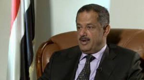 Yemen awaits talks invitation