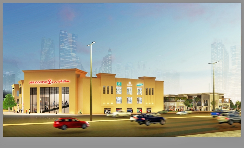 Jarir Bookstore to open BD4m outlet in the Kingdom