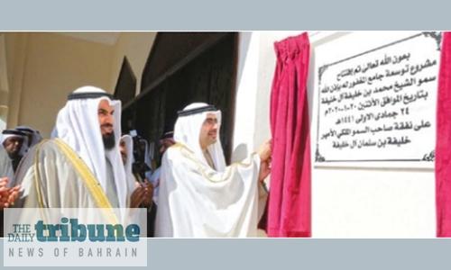 Shaikh Mohammed bin Khalifa Al Khalifa's Mosque opened