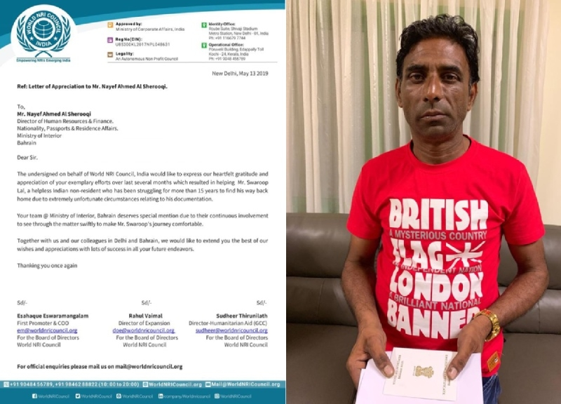 World NRI Council applauds efforts to help expat struggling in Bahrain