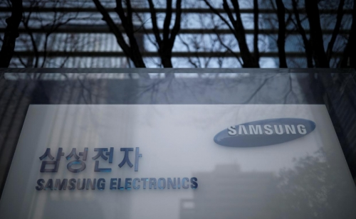 Samsung's last computer factory in China to shut