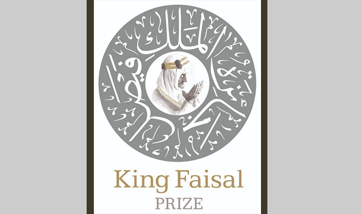King Faisal Prize winners named