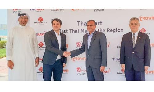 ThaiMart opening 'soon'