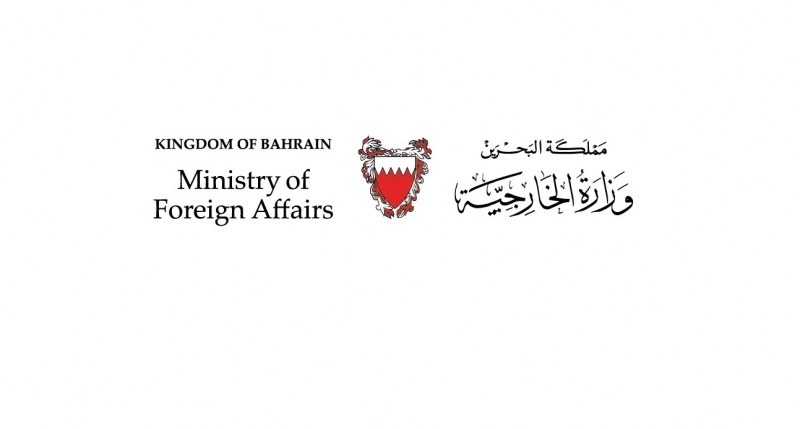 Bahrain condemns missile attacks on Mecca, Jeddah