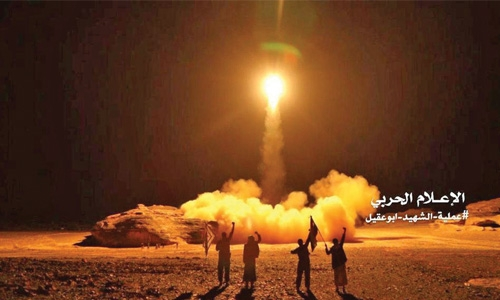 Missiles fired at Aramco facility destroyed