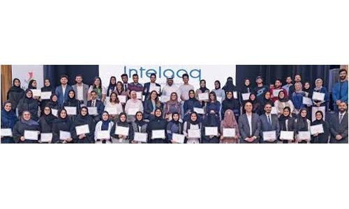 "Tamkeen celebrates graduation of ""Intelaaq"" participants"