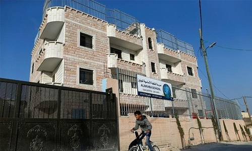 Israel shuts Jerusalem school accused of Hamas links