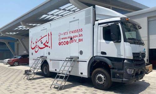 Bahrain TV invites to produce local programmes