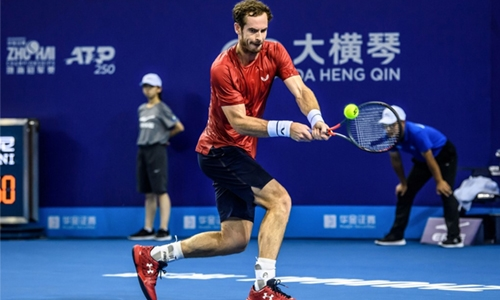 Murray disappointed at China crowds, atmosphere