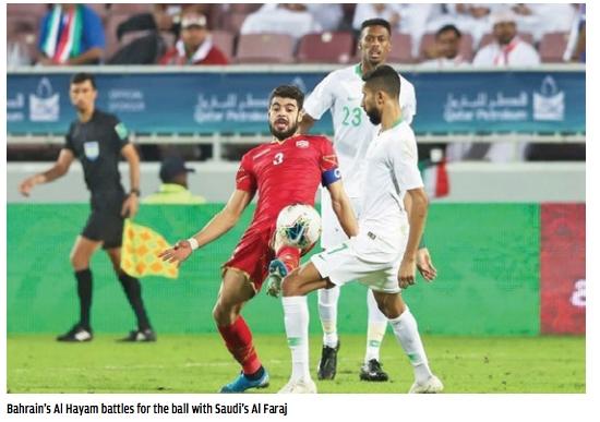 Bahrain fall to Saudi Arabia