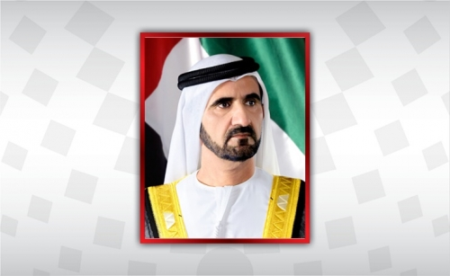 UAE Government new structure approved