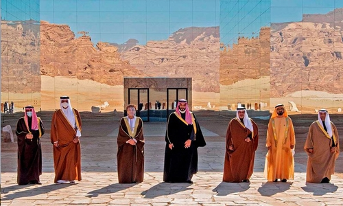 Al Ula communique of GCC Summit emphasises on cooperation, combating Covid