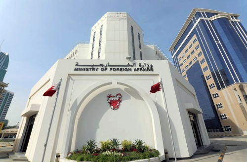 Amman meeting will revive peace process: Bahrain