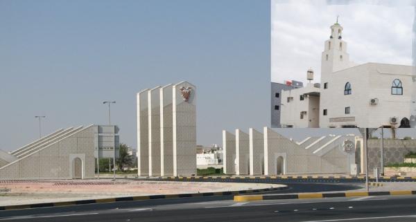 Khalid Bin Mohammed Mosque opened