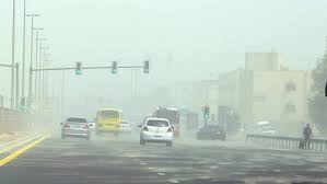 Police issue weather alert in UAE onThursday