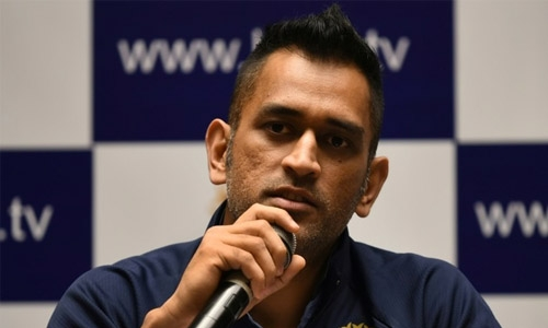 India court quashes cricket captain Dhoni's 'God' case