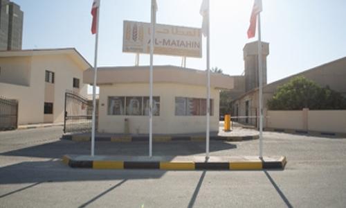 Bahrain Flour Mills posts Q4 profit, announces dividend