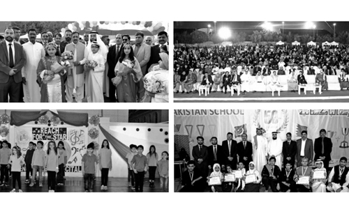 Pakistan School celebrates 50 successful years of excellence