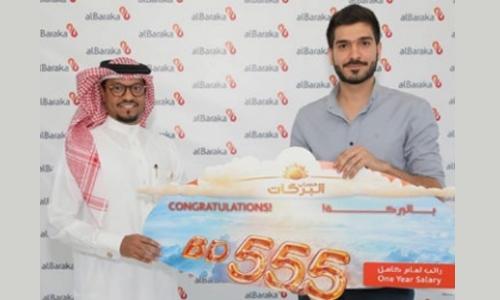Al Baraka Islamic Bank names alBarakat raffle draw winners
