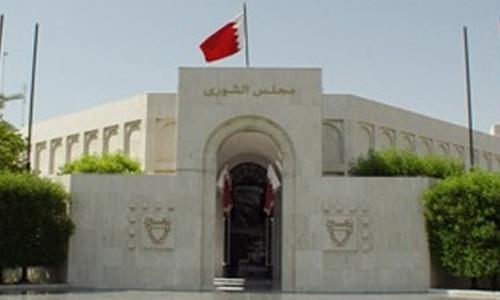 Qatari plot  slammed