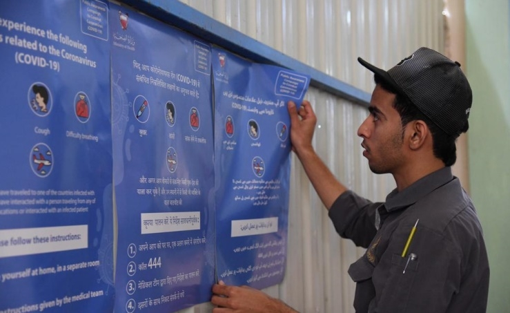 Awqaf implements a massive awareness campaign on the Corona virus