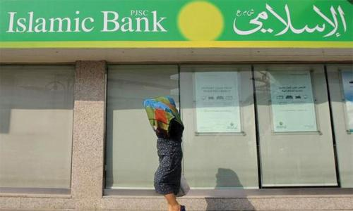 Limited liquidity affects Islamic Banks, says report