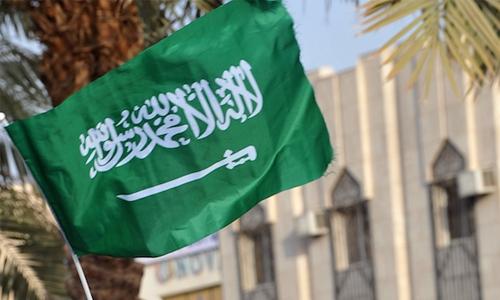 Saudi Arabia and allies hail Trump warning to Qatar