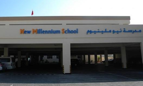 NMS – DPS students score above 90pc