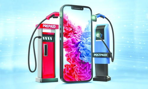 Batelco launches mobile package 'Mazeej'