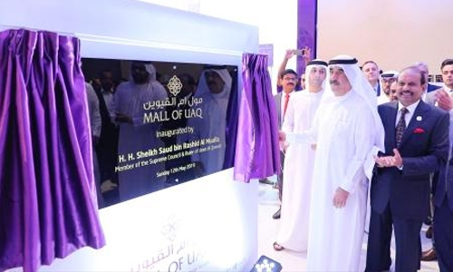 UAQ ruler opens Mall of UAQ