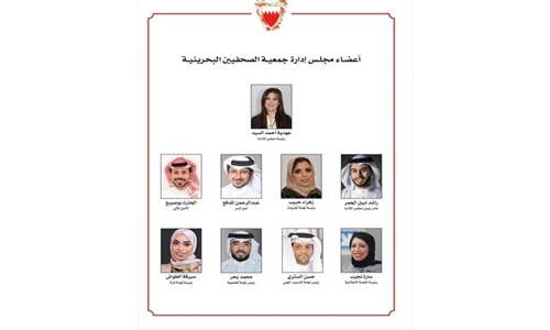 BJA issues book dedicated to HM King marking Bahrain Press Day